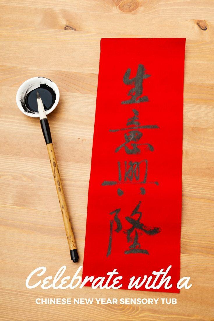 Chinese New Year Sensory Tub Pinterest