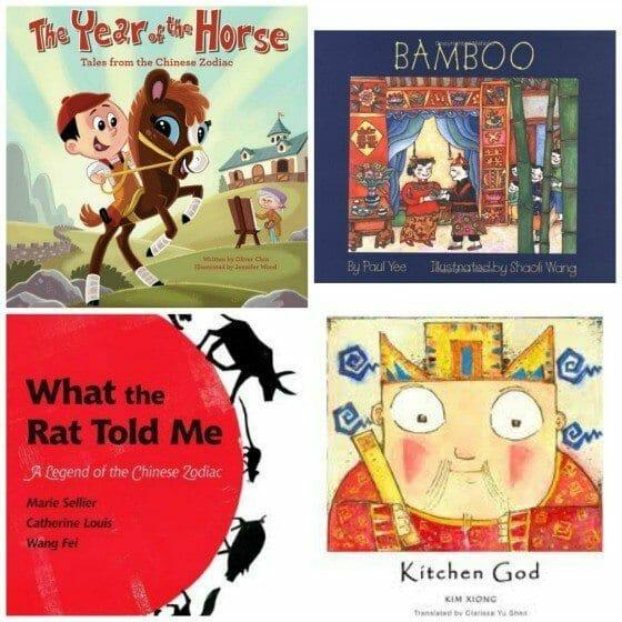 chinese children's books collage