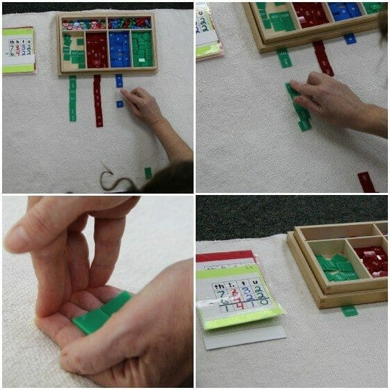 Stamp_game_subtraction
